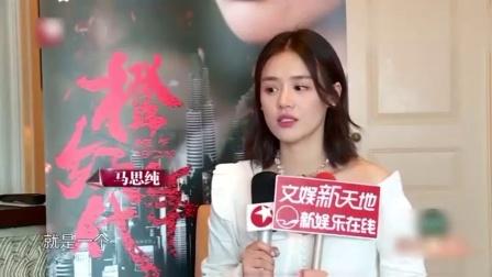 《橙红年代》疑点,到底是陈伟霆饰的刘子光追马思纯饰胡蓉