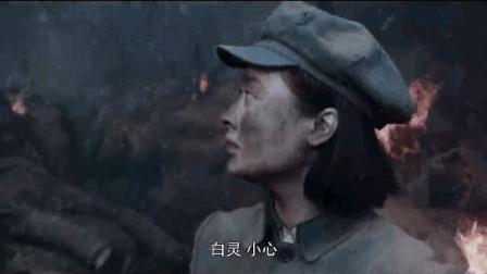白鹿原电视剧白灵牺牲