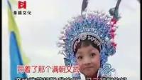 """孔莹""""东方神韵""""专辑之《穆桂英挂帅》"""