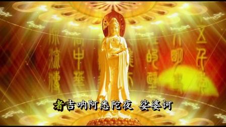 五台山佛乐在线试听 大悲咒 佛教音乐
