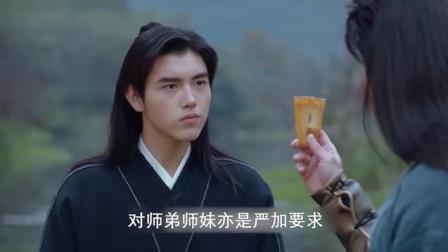 《将夜》,二师兄与柳白对战中,与她收获爱情