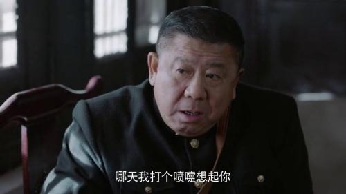 《老酒馆》-第2集精彩看点 陈怀海揭穿老警察阴谋