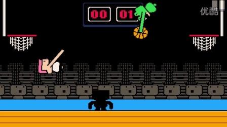 【单机小游戏】双人智障奇葩篮球赛(4399、U77熊出没喜羊羊)
