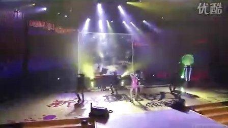 蔡依林大丈夫新城国语力颁奖礼2009