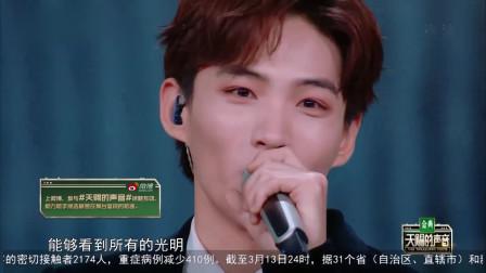 天赐的声音:张韶涵提问刘惜君为什么要消失三年再出现!