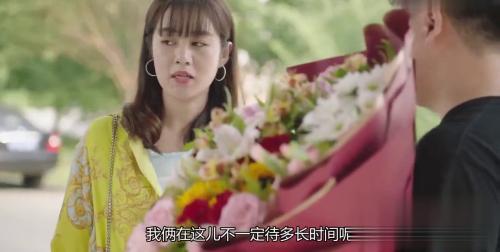 《乡村爱情12》-第1集精彩看点 广坤热烈迎接小蒙回国