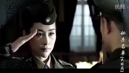 徐洋:记忆(电视剧《秘杀名单》片尾曲)