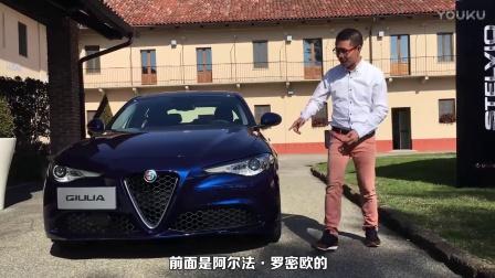 YYP颜宇鹏试驾阿尔法·罗密欧Giulia - 大家车言论
