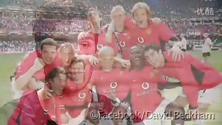 110513-贝克汉姆通过视频谈论英足总杯决赛