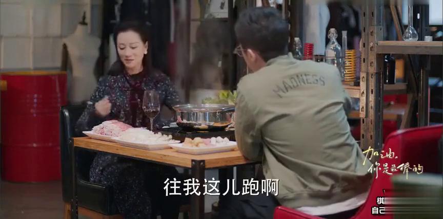 加油,你是最棒的15 看点:赵小北福爸爸帮助牛美丽