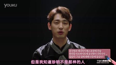 青春时代08团体采访 尹博 申铉秀 孙胜元