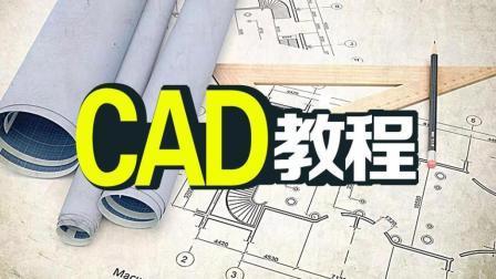 服装cad制图视频教程 cad橱柜制图视频 cad教程视频CAD三维案例之深沟球轴承