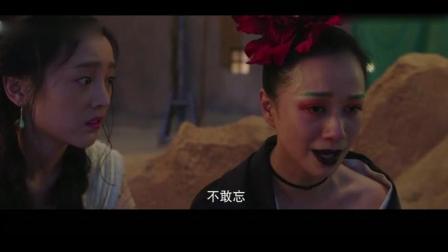 灵魂摆渡黄泉:冥王回忆自己的爱情,她不是妆太浓,只是靠喝鸩酒忘记爱情的疼痛!
