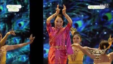 舞蹈《金色的孔雀》片段 -- 刀美兰(72岁,2016年)