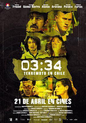 智利大地震