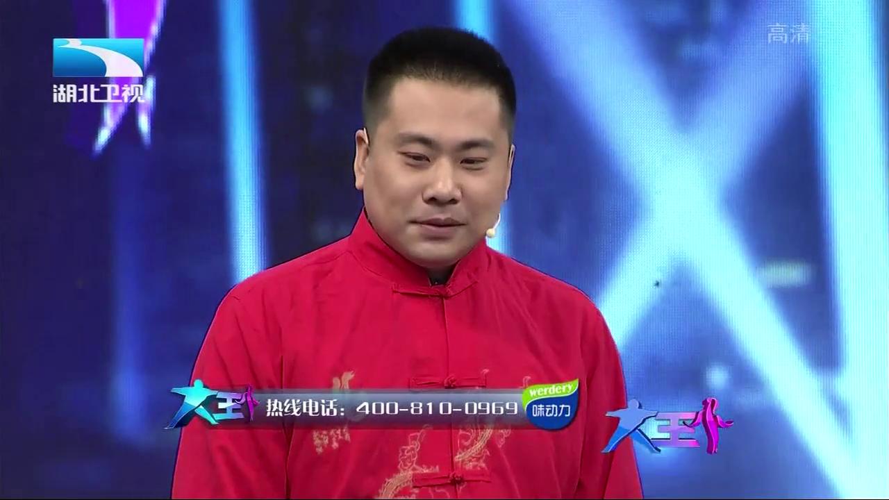 《大王小王 2016》-20161224期精彩看点 儿子痴迷口技表演 生活来源靠父亲