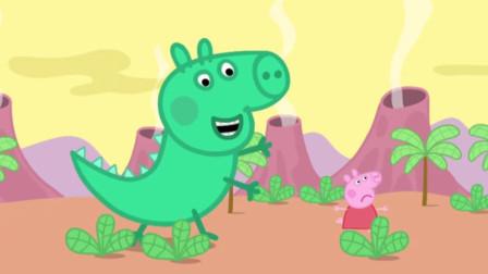 侏罗纪世界公园恐龙蛋恐龙玩具视频恐龙总动员2