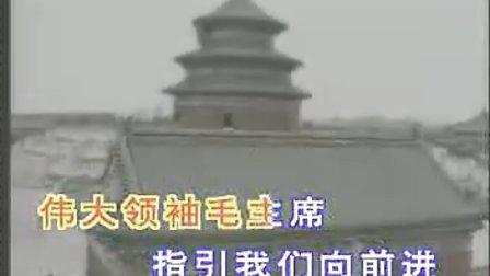 少儿歌曲《我爱北京天安门》