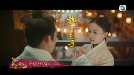 TVB/【皓鑭傳】第61,62集大結局預告皓鑭終於同呂不韋一齊!?