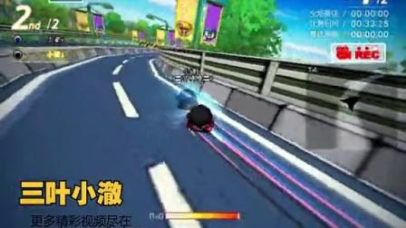跑跑卡丁车S1个人高速纪录1.40.07 三叶小澈 游侠9