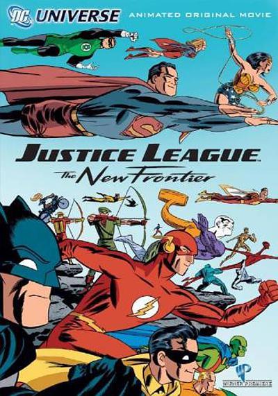 正义联盟(新的边际)