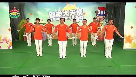 幼儿园舞蹈幼儿广播体操幼儿园早操律动你是太阳我是星星_标清