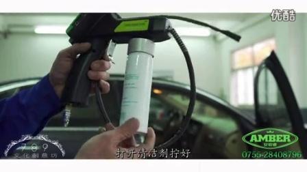 广元泰杰【安铂睿】汽车空调清洗视频标清