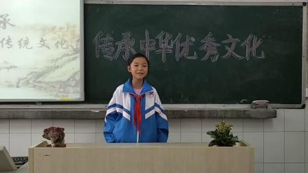 """5.1班""""小小百家讲坛""""《友善的力量》张静雯"""