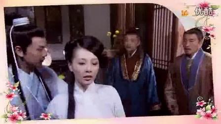 张智尧 楚留香新传MV 《香帅之桃花运》