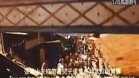 《倚天屠龙记之魔教教主》(国语)