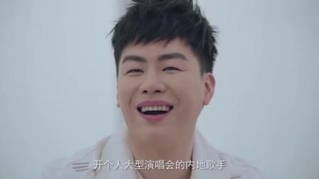 《创造营2019》先导片,苏有朋看小虎队解散视频,他的眼里闪烁着泪光!