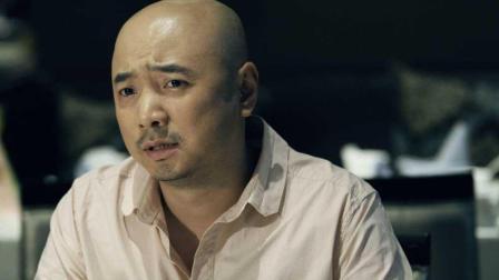 《我不是药神》票房破30亿,徐峥成最大赢家