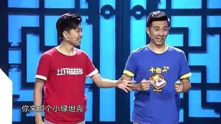相声有新人:大学生王晓赵泽上演游戏相声,童年回忆再现,爆笑全场