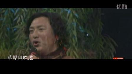 我的根在草原 齐峰-中国民歌-草原歌曲大全-草原风吹过