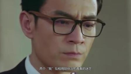 《我在未来等你》上线,李光洁费启鸣探讨青春,佟丽娅客串超惊喜