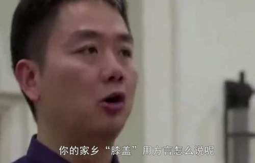 26岁章泽天前男友曝光,长相引热议,网友:难怪嫁给东哥!