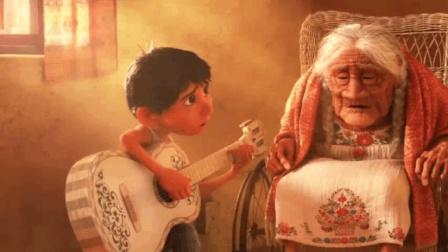 《寻梦环游记》当奶奶落泪时我哭了