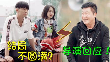 《青春斗》大结局:向真赵聪为何没复合?导演赵宝刚回应:格局太小!