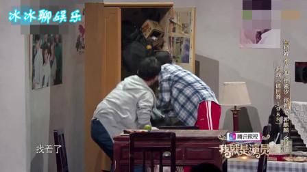 【我就是演员】郭麒麟张新成台词功底展露无疑不得不说郭麒麟青出于蓝而胜于蓝