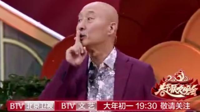 2020年北京广播电视台春节联欢晚会今晚与观众见面