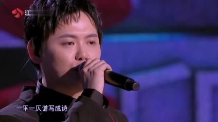 江苏卫视春晚:陈柯宇《生僻字》