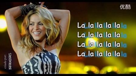 Shakira-Dare(La La La) Lyrics Brazil FIFA World Cup Song