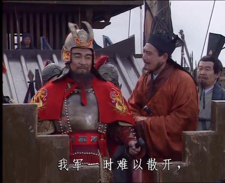 《三国演义》-第37集精彩看点 长江隆冬无东风 火攻之计不足虑