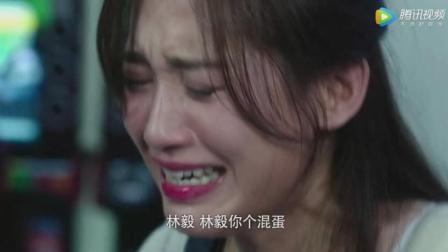 特勤精英:林毅跟叶一帆分手,叶一帆哭成了泪人