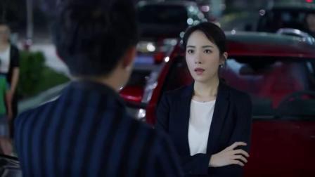 《启航》邓耀北在路上不小心和别的车发生了擦碰,对方恰巧是瀚海集团的法律顾问