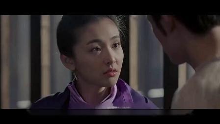 盛唐幻夜:郑业成表白吴倩:主人,做我的媳妇吧!可把吴倩羞坏了