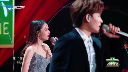 【天赐的声音】刘惜君李鑫一合唱超火《想见你》,这简直就是最美和声