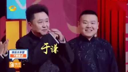 快乐大本营2018朱一龙蔡徐坤罗云熙跳舞