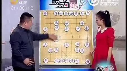 学象棋教程软件_恐国际象棋游戏单机版_象棋残局四大金刚