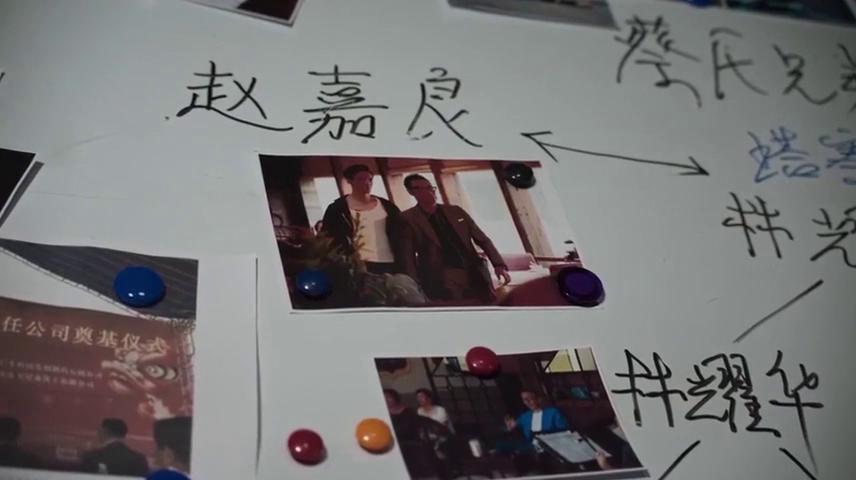 《破冰行动》第39集精彩看点:李飞知晓赵嘉良身份